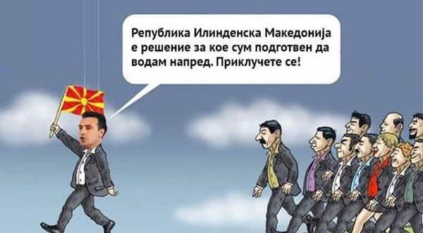 Ванковска преку фотографија објасни што ќе ни се случи ако го следиме Заев (Фото)